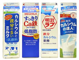 粉ミルクと牛乳の違いは?赤ちゃんが飲めるのはい …